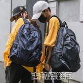 後背包男士旅行包夏季新款大學生書包女歐美時尚青年個性休閒背包 古梵希igo