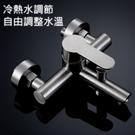 【304出龍頭】SUS304不鏽鋼淋浴用...