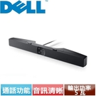 DELL LCD 專用 USB 喇叭 AE515M