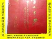 二手書博民逛書店罕見上海大學市北附屬中學育人豐功50校慶Y164658 王金寶
