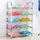 不銹鋼鞋架多層簡易鞋架子