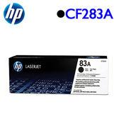 HP 83A/CF283A 原廠碳粉匣 黑