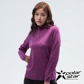 PolarStar 女 立領保暖長袖上衣『紫紅』 P18266 戶外│休閒│排汗│透氣│機能│保暖│高領│家居
