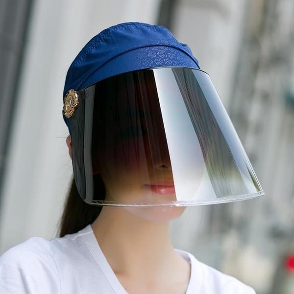 遮陽帽女夏天防曬遮臉戶外騎車帽子百搭大簷防紫外線空頂太陽帽子  快速出貨