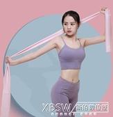 彈力帶練肩膀健身阻力圈繩訓練女瘦身練背翹臀運動家用瑜伽艾維朵『新佰數位屋』