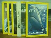 【書寶二手書T4/雜誌期刊_QMB】國家地理_1995/1~12月間_5本合售_Gary Reef.._英文版