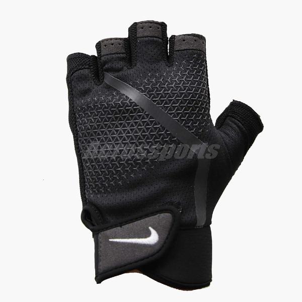 Nike 運動手套 Extreme Lightweight Gloves 健身 訓練 黑 灰 多功能手套 男款【PUMP306】 NLGC4-945