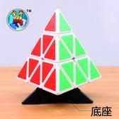金字塔三角形魔方比賽專用專業三階異形魔方初學者順滑送教程「韓風物語」