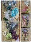永生花,浮游花,DIY簡易配套,(不定時更換顏色相近花材)