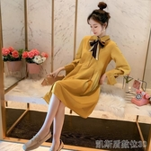 秋裝孕婦襯衫裙連身裙蝴蝶結寬鬆大碼時尚中長款孕媽潮裝裙子 凱斯頓3C