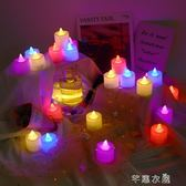 電子蠟燭創意情人節生日求婚錶白婚房布置蠟燭道具浪漫LED蠟燭燈 芊惠衣屋 YYS