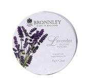 英國Bronnley薰衣草香粉 (B112035)