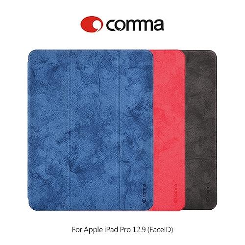 摩比小兔~comma Apple iPad Pro 12.9 (FaceID) 樂汀筆槽保護套 三折 智能休眠