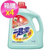 【一匙靈】亮彩超濃縮洗衣精(2.8kg x 4入)