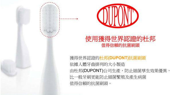 i bling 音波 電動牙刷 超值 牙刷替換 組 電動牙刷推薦