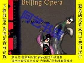 二手書博民逛書店Tales罕見from Beijing Opera (Cultu