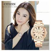 CITIZEN 星辰 光動能(FB1432-55X) 三眼計時 女錶/玫瑰金/亞洲限定