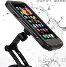 防水導航支架電動摩托電瓶加高自行車固定車載防雨防震騎行手機架 小時光生活館