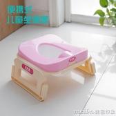 便攜兒童馬桶女寶寶坐便器車載摺疊坐便凳男孩蹲便器蹲坑訓練便盆QM 美芭
