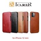 【愛瘋潮】ICARER 復古曲風 iPhone 12 mini 5.4 磁吸側掀 手工真皮皮套 側掀皮套 手機殼 側翻皮套