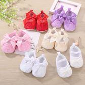 0-6-12個月嬰兒不掉鞋春秋棉布軟底鞋男女寶寶春夏秋步前鞋【全館免運可批發】