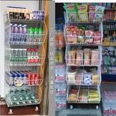 食品貨架超市斜口籃便利店玩具飲料陳列架面包展示架東莞零食貨架 WD 小時光生活館