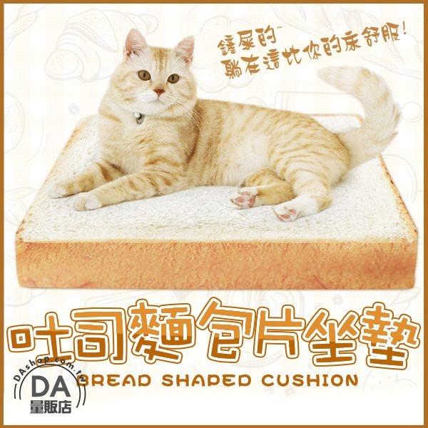 吐司坐墊 坐墊 座墊 椅墊 靠墊 抱枕 靠枕 腰靠 腰枕 椅子 減壓 透氣 紓壓 造型 貓咪 40*40