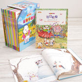 魔豆傳奇 快樂學習 童書 繪本 練習本《生活美學》