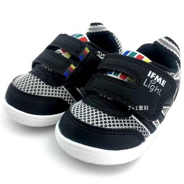 《7+1童鞋》小童 日本 IFME 透氣網面 輕量 寬版魔鬼氈 學步鞋 機能鞋 C424 黑色