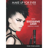 MAKE UP FOR EVER 龐克豐盈睫毛膏