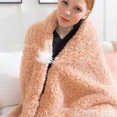 毛毯 冬季珊瑚絨毛毯沙髮休閒毯法蘭絨毯子辦公室午睡毯雙層加厚秋冬【韓國時尚週】