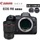 [分期0利率] 送3M進口全機貼膜 Canon EOS R6 單機身 + RF 15-35 F2.8 L IS USM 台灣佳能公司貨 EOS R RP R5