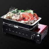 兩用燒烤爐無煙戶外小型卡式氣烤肉爐一體式便攜爐瓦斯燒烤爐 NMS 樂活生活館