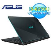 ASUS 華碩 X560UD-0091B8250U 15.6吋 筆記型電腦 閃電藍