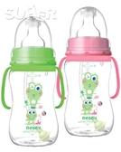 大眼蛙 PP寬口超乳感防脹自動+握把奶瓶250C.C. D-3625 (圖案隨機出貨)