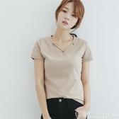 夏季新款簡約寬鬆體恤上衣純色交叉修身打底衫V領短袖t恤女士 圖拉斯3C百貨