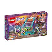 41337【LEGO 樂高積木】Friends 姊妹淘系列 -水中之環(389pcs)