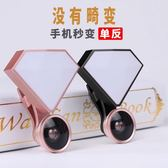 三合一套裝手機鏡頭拍照補光燈直播主播嫩膚美顏大廣角通用攝像頭-Ifashion