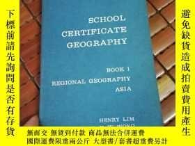 二手書博民逛書店School罕見certificate geography bo