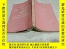 二手書博民逛書店罕見天使の果実(天使果實)(2)Y200392