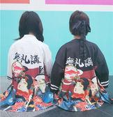 日系道袍和服男原宿bf風外套 韓版ulzzang潮牌寬鬆和風開衫防曬衣