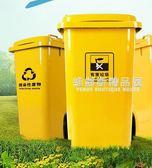 大號塑料垃圾桶?黃色化學品腳踏銳利器盒診所院污物筒QM  維娜斯精品屋