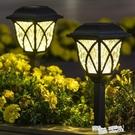 新款太陽能草坪燈戶外防水庭院裝飾草地燈LED地插燈2個裝 ATF 魔法鞋櫃