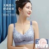 2件裝 內衣女薄款大胸顯小文胸聚攏收副乳上托防下垂蕾絲大碼無鋼圈胸罩【大碼百分百】