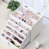 首飾盒木質大容量正韓公主歐式手飾品耳環多層收納盒結婚生日禮物