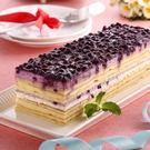 藍莓檸檬千層乳酪蛋糕【米迦千層乳酪蛋糕】