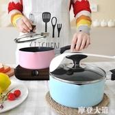 去島國的產品出口日本外貿尾單麥飯石奶鍋不黏鍋寶寶輔食鍋『摩登大道』