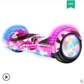 平衡車 勁踏T1智能電動自平衡車兒童雙輪8-12小孩學生體感兩 晶彩 99免運