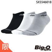 NIKE 耐吉JORDAN JUMPMAN 基本款3包裝襪 SX5546018
