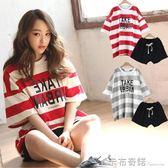 棉休閒運動套裝女夏新款韓版時尚條紋寬鬆大碼學生連帽T恤兩件套  卡布奇諾